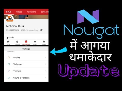 How to split screen into two parts in redmi 4 | How to use two apps at same time in Nougat | MIUI 9