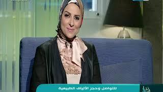 اسأل مع دعاء - د. خالد عبدالعزيز ماجستير النباتات الطبية كلية الصيدلة