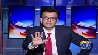 Criticism and Resistance.... ideology or mere politics?  Aapas Ki Baat - 21-November-2017