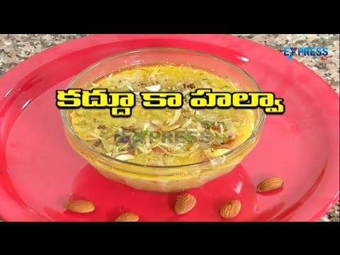 Kaddu ka Halwa recipe - Yummy Healthy Kitchen