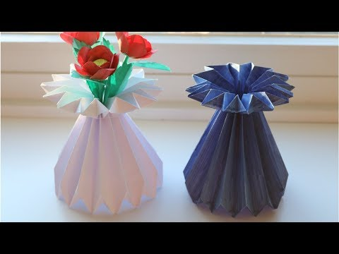 How To Make  A Paper Flower Vase -  DIY Simple Paper Craft