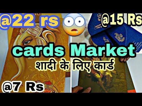 CHAWRI BAZAR // CARDS  BEAUTYFULL  // DELHI