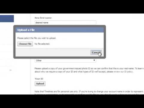 How To Change Facebook Name After Limit ( 2014 )