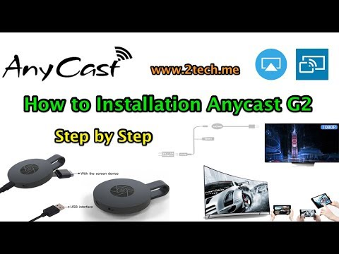 how to installation anycast