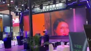 위너크림, 위너크림파워 중국 최대 성 박람회, 남성용품 전시회에서 인기를~