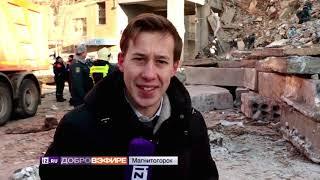 Download Скандал вокруг трагедии: Кто поможет пострадавшим при взрыве в Магнитогорске Video