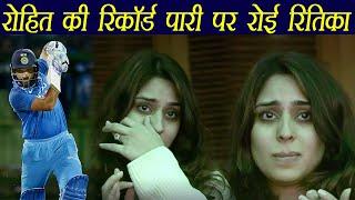 IND vs SL 2nd ODI : Rohit Sharma