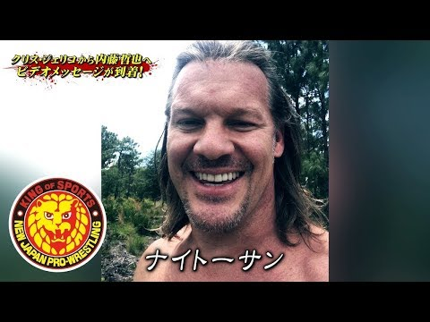 Chris Jericho with a blistering video takedown of Tetsuya Naito!