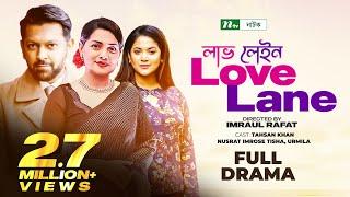 Special Bangla Natok - Love Lane (লাভ লেইন) l Tisha, Tahsan, Urmila l Drama & Telefilm