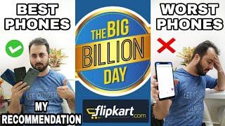 My Recommendation| Flipkart Big Billion Days 2018 |Don