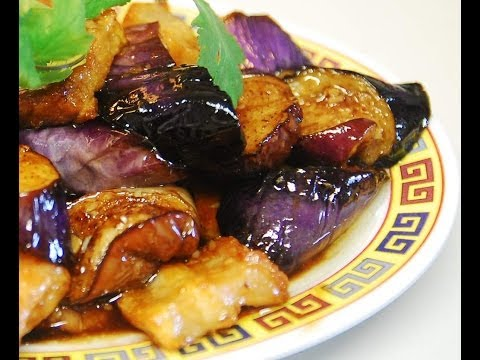猪肉用茄子Stir Fry : Pork with Eggplant in sweet Plum Sauce