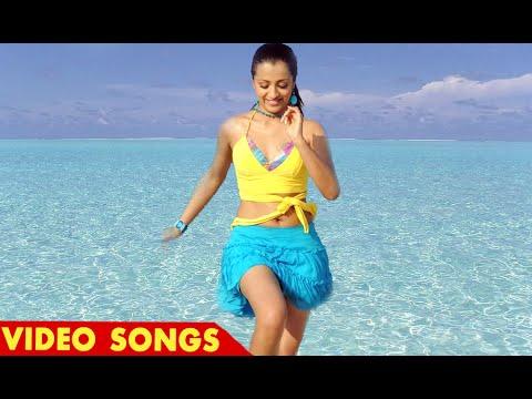 Xxx Mp4 Malayalam Film Songs 2016 Latest TRISHA KRISHNAN HOT SONGS HD 1080p BLU RAY Kuruvi Video Songs 3gp Sex