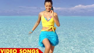 Malayalam Film Songs 2016 Latest TRISHA KRISHNAN HOT SONGS HD 1080p BLU RAY Kuruvi Video S