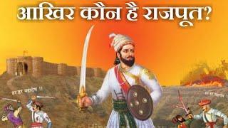 Download राजपूतों का अनसुना इतिहास... Unknown History of Rajputs || Rajput Mystery Video
