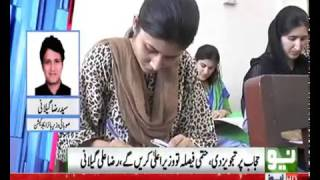 Punjab HEC Minister announces policy to make hijab mandatory in Punjab