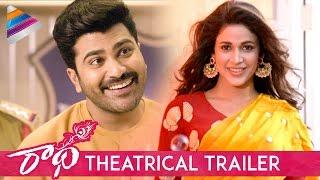 Radha Movie Theatrical Trailer   Sharwanand   Lavanya Tripathi   Radhan   #Radha   Telugu Filmnagar