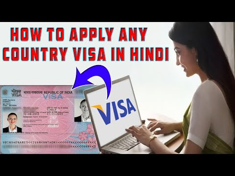 How To Apply Any Country Visa On Online in Hindi