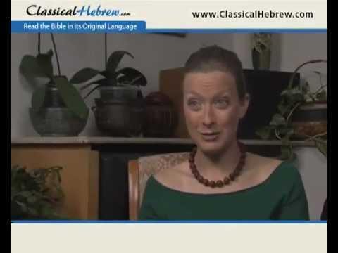 Online Biblical Hebrew Course