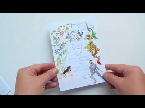 Sara and Tim; Custom illustrated wedding invitation Croation fairy-tale