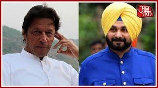 Navjot Singh Siddu ने Imran Khan का निमंत्रण स्वीकार किया, शपथ ग्रहण में जाएंगे Islamabad