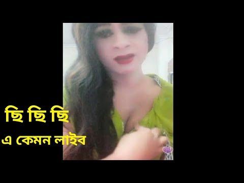 Xxx Mp4 Bangla New Hot Video 3gp Sex