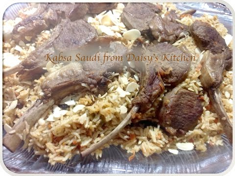 How to make Kabsa Saudi