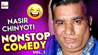 Nasir Chinyoti Non Stop Comedy Vol.1 - Most Funny Comedy Scenes Of Pakistani Stage Dramas