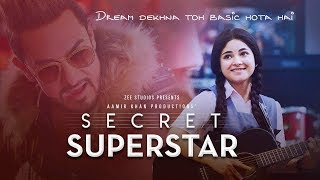 Secret Superstar Trailer | Zaira Wasim | Aamir Khan | In Cinemas this Diwali