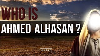 Wasi o Rasool e Imam Al Mahdi- Ahmed Alhasan (Urdu)