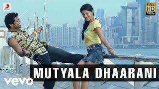 "Harris Jayaraj, Karthik, Megha - Mutyala Dhaarani (From ""7th Sense"")"