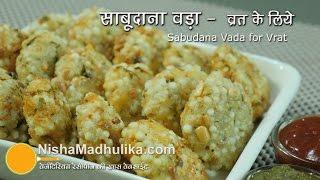 Dahi Vada Recipe | Shallow Fried Dahi Vada | MadhurasRecipe