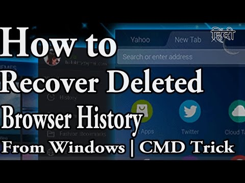 How to recover deleted browser history from windows | cmd trick | Hindi