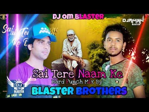 Man Basia Tere Naam Hard Vibration Mix By Dj Om And Dj Aman