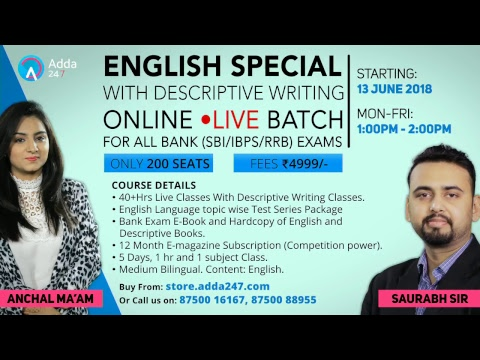 SBI PO/CLERK | How To Deal With New Pattern | Reasoning | Akanksha Ma'am