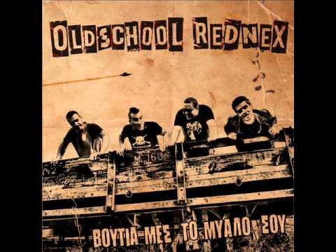 OLDSCHOOL REDNEX (ft.DWAIN) - SOMEWHERE I DON'T MIND