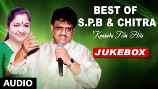 Best Of S.P.Balasubrahmanyam & Chitra || Best Of SPB & Chitra || Kannada Film Hits