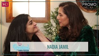 Nadia Jamil's Story Will Give You Goosebumps | Promo | Rewind With Samina Peerzada