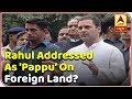 Download राहुल गांधी विदेश भूमि पर 'पप्पू' के रूप में संबोधित? | चुनाव वायरल | एबीपी न्यूज In Mp4 3Gp Full HD Video