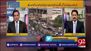 Khawar Ghumman tells history of Ahad Cheema - 92NewsHDPlus