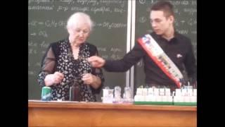 Download Последнй урок химии. Опыты Video