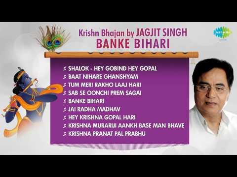 Xxx Mp4 Banke Bihari Jagjit Singh Krishn Bhajan Krishna Janmashtami Songs 3gp Sex
