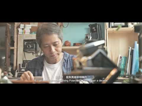 The Moment - Story of Polaroid Repair Specialist (Short Film)
