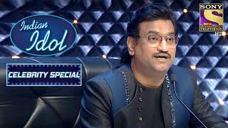 Salman के Performance से लगा Ajay-Atul जी को झटका!   Indian Idol   Celebrity Special