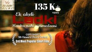 A Lonely Girl - Ek Akeli Ladki  | Award Winning Hindi Short Film | Six Sigma Films