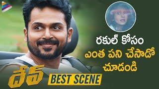 Karthi Risks For Rakul Preet   Dev 2019 Latest Telugu Movie   Ramya Krishnan   Telugu FilmNagar