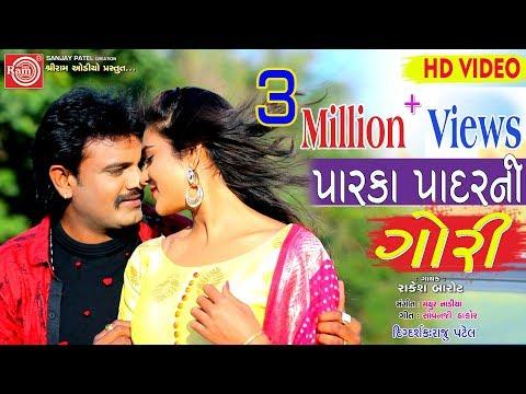 Xxx Mp4 Parka Padarni GORI Rakesh Barot Latest New Gujarati Dj Song 2018 Full HD Video 3gp Sex