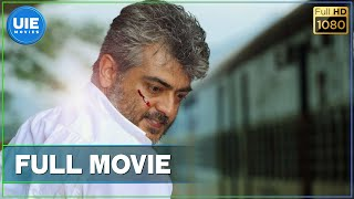 Veeram Tamil Full Movie , Ajith Kumar , Tamannaah , Vidharth , Devi Sri Prasad , Siva