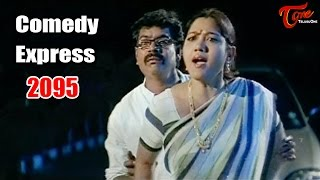 Comedy Express 2095   Back to Back   Latest Telugu Comedy Scenes   #ComedyMovies