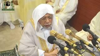 تكبيرات العيد للشيخ علي أحمد ملا من مكبرية المسجد الحرام
