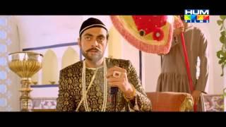 Mah e Mir Tariler HD upcoming Pakistani movie |love story|Mir life